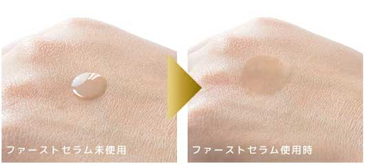 化粧水の浸透力が違う